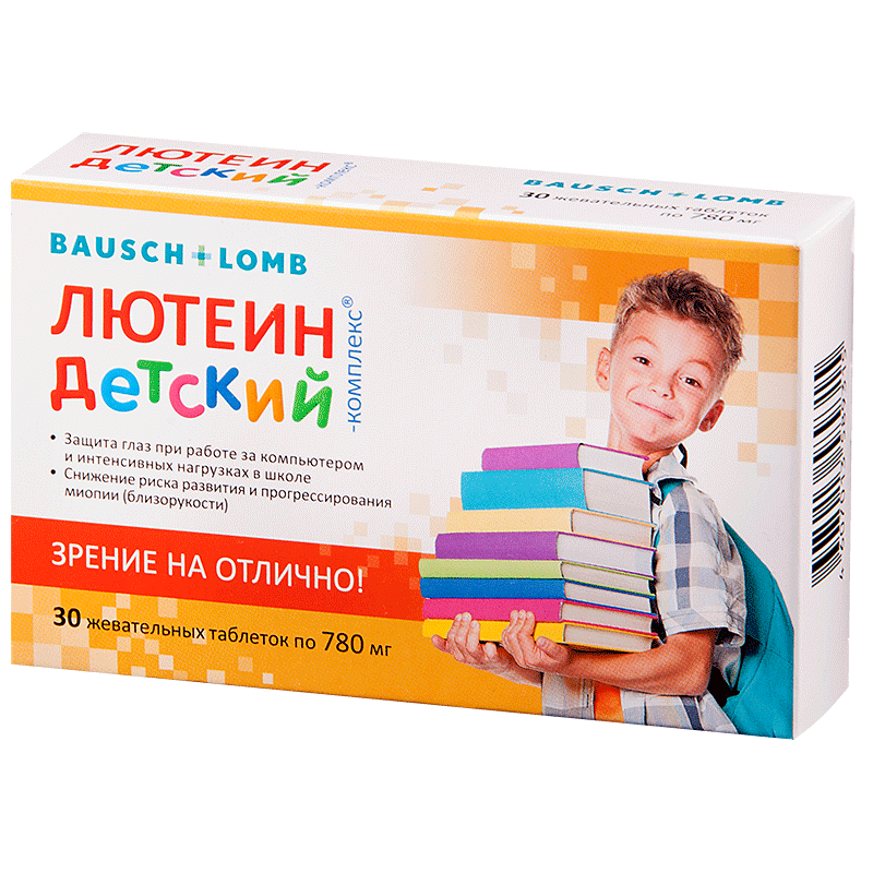 Lutein complex for children